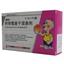 维宏阿奇霉素干混悬剂10袋