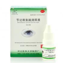芐達賴氨酸滴眼液5ml