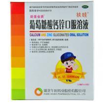 新盖金典葡萄糖酸钙锌口服溶液18支