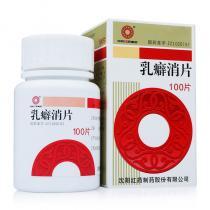 紅藥 乳癖消片 0.32g*100片