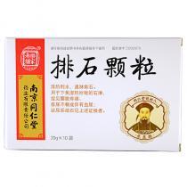 南京同仁堂排石顆粒10袋