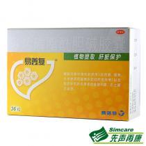 易善復多烯磷脂酰膽堿膠囊36粒