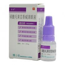 真瑞 硝酸毛果蕓香堿滴眼液 5mL