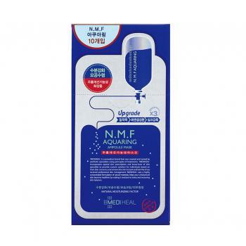 韩国可莱丝超保湿水库针剂面膜贴10片/盒(新旧版本随机发送)
