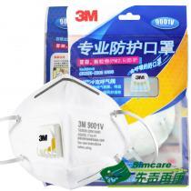 3M专业防护口罩(耳带式)3只