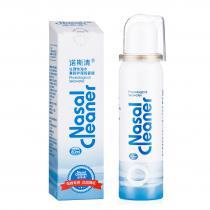 诺斯清生理性海水鼻腔护理喷雾器80毫升