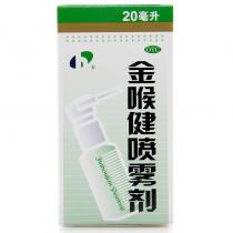 金喉健噴霧劑20ML