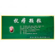 济仁 抗痨颗粒 14g*15袋/盒