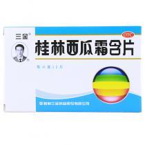 桂林三金 西瓜霜含片 12片