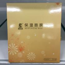 盘龙云海保湿面膜 18g/片*2片