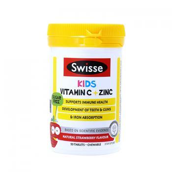 澳洲Swisse儿童维生素C锌50片