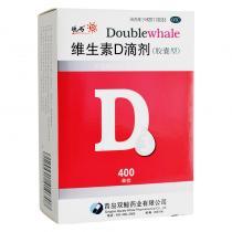 悦而维生素D滴剂胶囊型 60粒