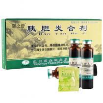 颐之舒 胰胆炎合剂 (20ml*6支+1g*6袋)/盒