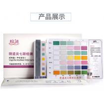 阴道炎七联检测试剂盒妇科炎症自测卡白带霉菌测试纸
