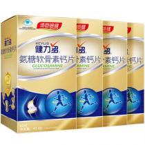 健力多氨糖软骨素钙片40片