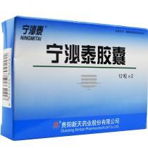 宁泌泰 宁泌泰胶囊 0.38克*24粒/盒