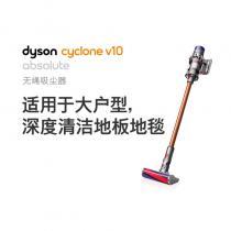 戴森V10 Absolute家用手持吸塵器小型大吸力除螨機