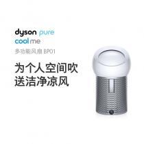 Dyson戴森BP01 CN Wh/Sv 多功能風扇凈化空氣立式小型便攜 銀白