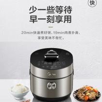 Midea/美的 MY-HT5088PG電壓力鍋5L家用IH智能變壓濃香雙膽壓力鍋