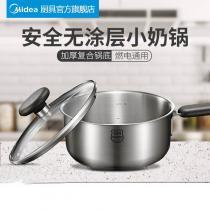 美的奶鍋 304不銹鋼寶寶輔食鍋泡面鍋加厚熱復底16cm奶鍋炊具TG16N02 不銹鋼色