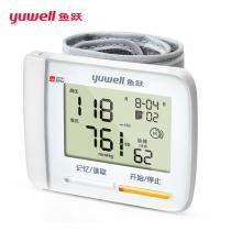 魚躍腕式電子血壓計(普通款)YE8900A