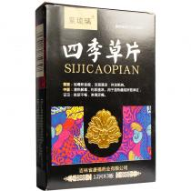 紫琉璃 四季草片 0.4g*36片/盒