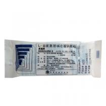 麥滋林L谷氨酰胺呱侖酸鈉顆粒15袋