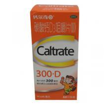 钙尔奇D碳酸钙D3咀嚼片II60片