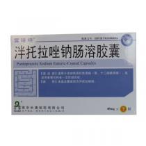 富诗坦泮托拉唑钠肠溶胶囊7粒