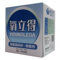 氧立得專用制氧劑AB劑20包