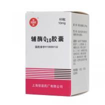 信誼輔酶Q10膠囊60片