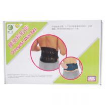 康祝腰部矫形带S号