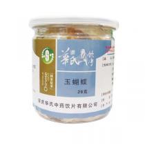 华氏玉蝴蝶罐装28g