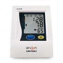 九安電子血壓計智能臂式KD-591
