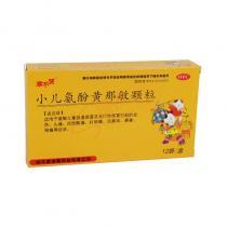 小儿氨酚黄那敏颗粒10袋