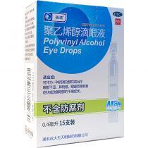 瑞珠 聚乙烯醇滴眼液 0.4毫升*15支/盒